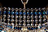 Хрустальные люстры Splendid-Ray 30-2027-71, фото 3