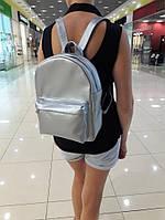 Женский рюкзак Самбег серебро
