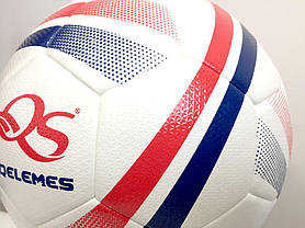 М'яч футбольний QS Qelemes Fifa Hybrid (Size 5), фото 3