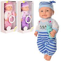 Пупс издает различные звуки, подобные звукам настоящего младенца, фото 1
