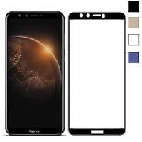 Закаленное защитное 3D стекло (на весь экран) для Huawei Honor 9 Lite (Черное)