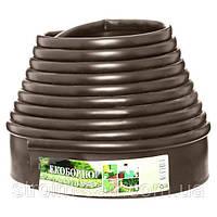 """Садовый бордюр """"Екобордюр"""" ТИП 3 (10м) коричневый, бордюр для газона, стандартный"""