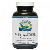 Mega - Chel Мега - Хел лучшие витамины для укрепления общего здоровья 120 таблеток