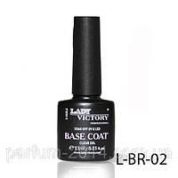Базовое покрыте для геля и гель-лака Lady Victory L-BR-02 7,3 мл