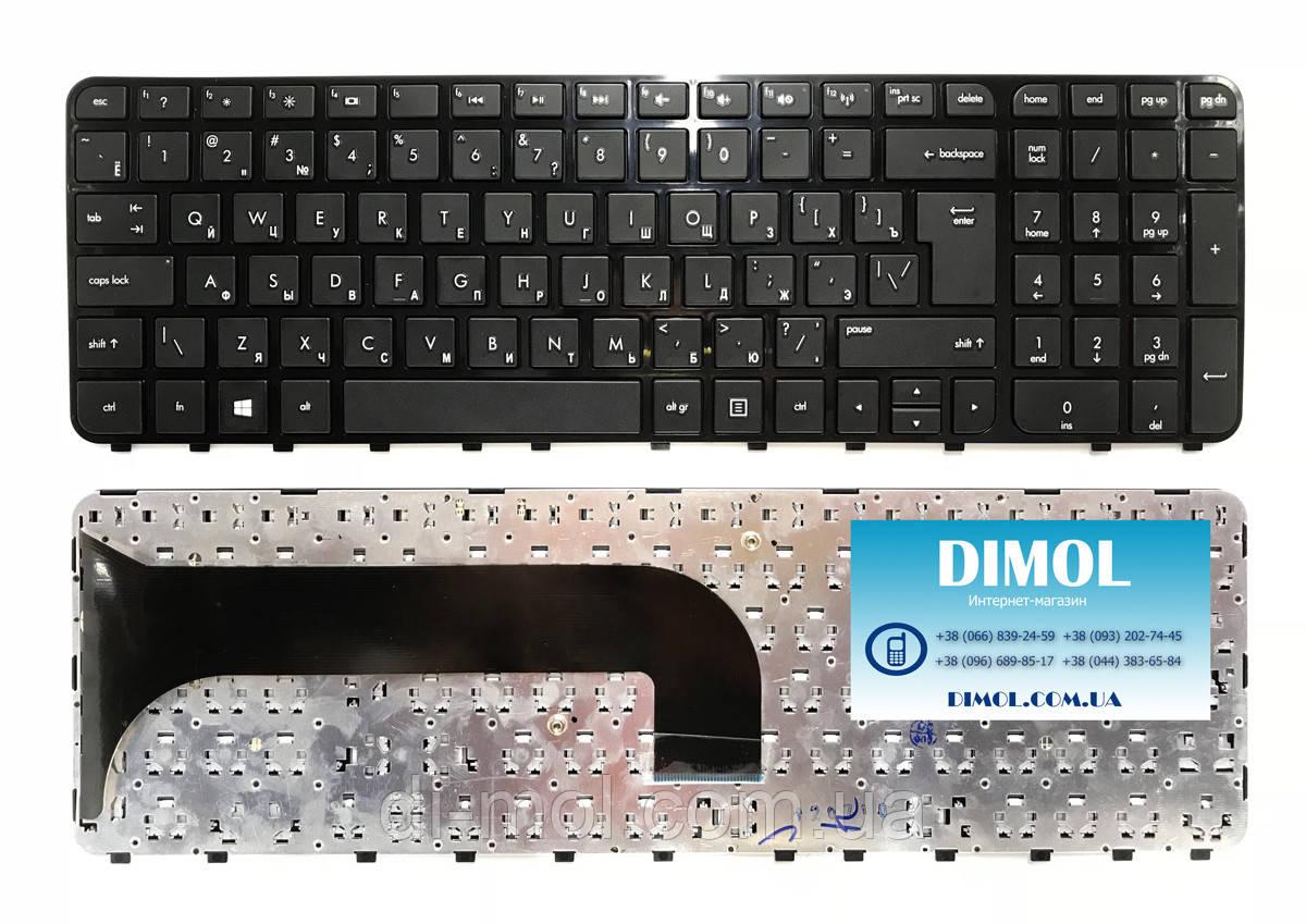 Оригинальная клавиатура для ноутбука HP Envy m6-1000 rus, black, рамка
