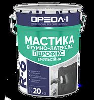 "Мастика битумно-латексная клеющая ""ГидроФикс"" 20 кг"