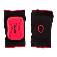 Наколенники волейбольные Ronex RX-057