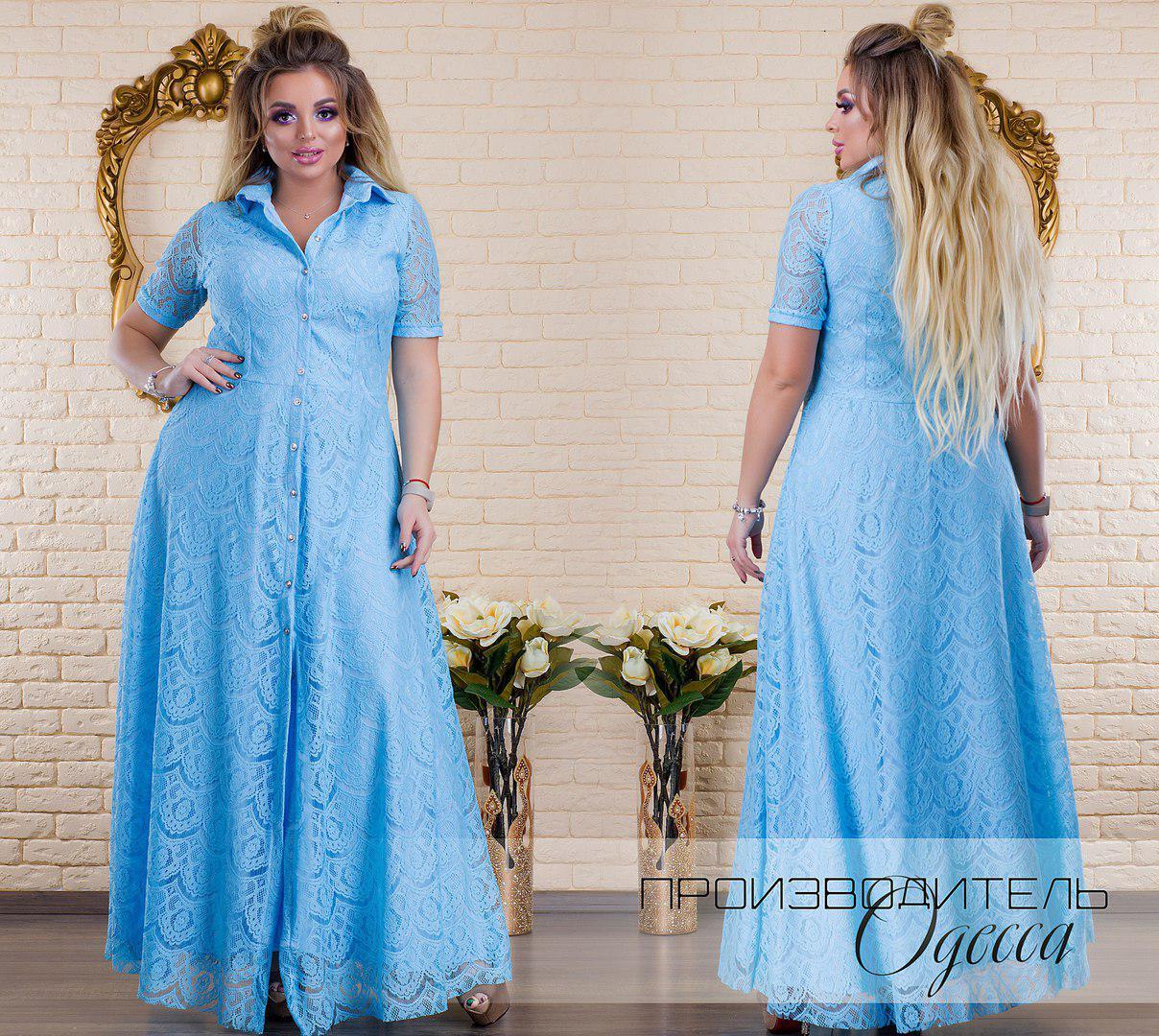 5e9a1898bb11 Платье в пол в расцветках 33046  Интернет-магазин модной женской ...