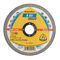 Круг отрезной А 60 Extra (125*1,0*22,23, GER) Klinspor