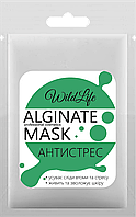 Альгинатная маска Антистресс, 25г; 180г, WildLife
