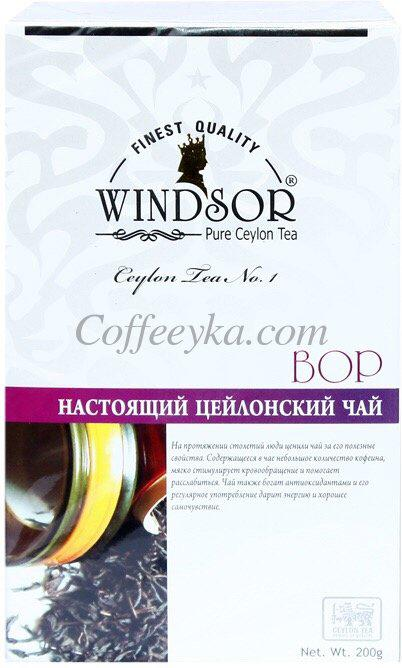 Чай чёрный  Windsor Bop 200 г