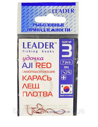 Крючок Leader самоподсекающий Aji , фото 2