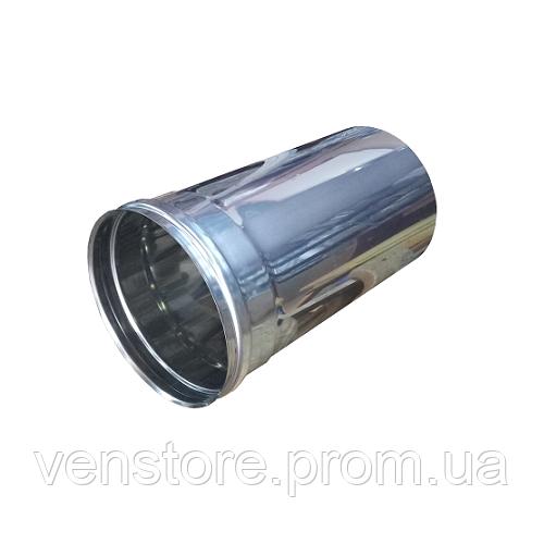 Труба дымоходная Ø130 0,3м 0,5мм из нержавеющей стали