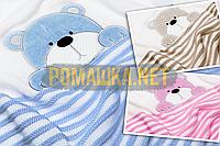 Детский плотный вязанный плед одеялко на выписку двухсторонний двойная вязка + подкладка 90х80 см 4033
