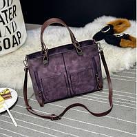 Женская сумка с карманами Prestige фиолетовая, фото 1