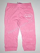 Модные бриджи (удлиненные шорты) для девочки, Венгрия 110см, Розовый