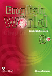English World 8 Exam Practice Book (Практика)
