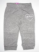Модные бриджи (удлиненные шорты) для девочки, Венгрия 116см, Темно-серый