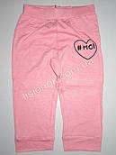 Модные бриджи (удлиненные шорты) для девочки, Венгрия 128см, Коралловый