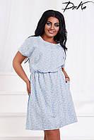 Женское летнее короткое платье Большого размера