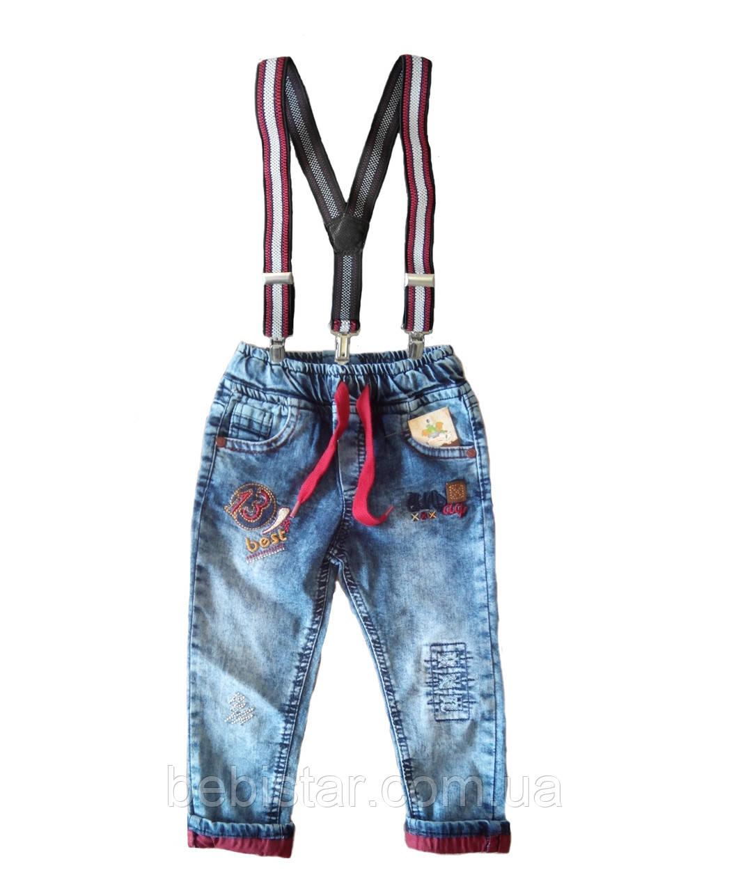 Модные джинсы на подтяжках бордовый манжет для мальчика 1-4 года