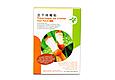 """Антиоксидантные пластыри на стопы Bang De Li """"Foot Patch"""" выведение токсин и шлаков (20 шт), фото 3"""