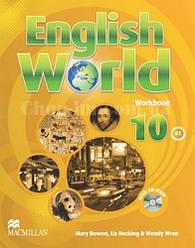 English World 10 Workbook (рабочая тетрадь/зошит)