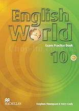 English World 10 Exam Practice Book (Практика)