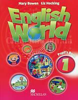 English World 1 Pupil's Book (учебник по английскому языку, уровень 1-й)