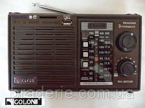 Радиоприемник GOLON RX-307UR