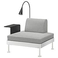 IKEA DELAKTIG Кресло со столом и лампой, Tallmyra белый / черный  (092.537.62)