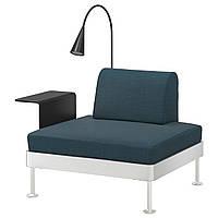 IKEA DELAKTIG Кресло со столом и лампой, Хиллард темно-синий  (992.537.53)