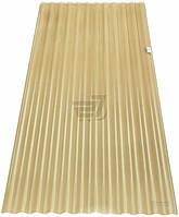 Прозорий лист ПВХ Salux W 76/18 2x0,9м бронзова хвиля