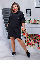 Повседневное женское платье Большого размера