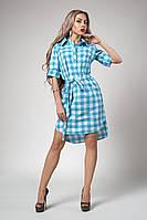 Модное женское платье-рубашка в бирюзовую клетку