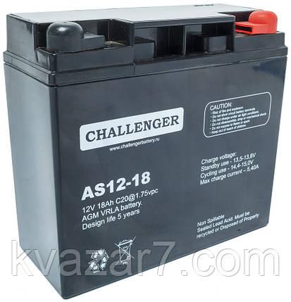 Акумуляторна батарея CHALLENGER AS12-18, фото 2