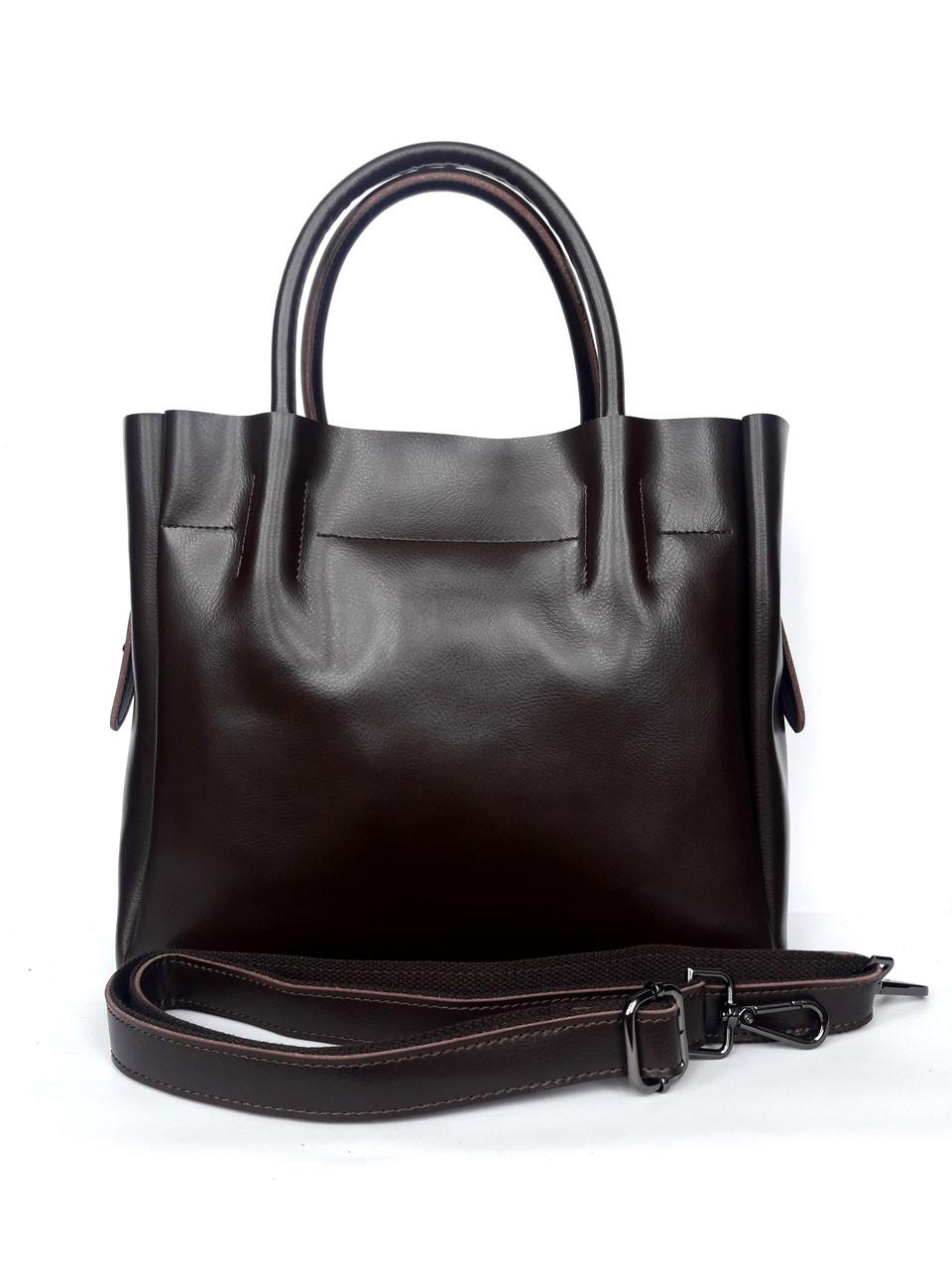 3ae5641671b7 Женская кожаная сумка