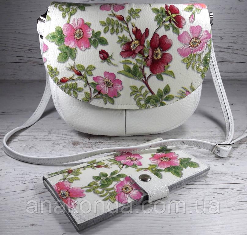 301 Натуральная кожа, Комплект: сумка кросс-боди+кошелек, белый, комбинированный