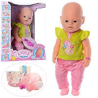 Пупс Кроха карапуз функциональная с имитацией поведения живого младенца