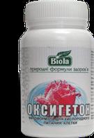 Оксигетон