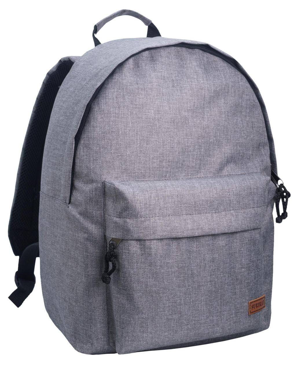 6c9bc2da17e6 Городской рюкзак универсальный City Surikat 16л. серый (школьный рюкзак,  спортивный, женский,