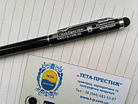 Лазерная гравировки на ручках