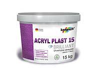 """Штукатурка камешковая Acryl Plast 15 Штукатурка камешковая Acryl Plast 15 """"Барашек"""" - 15 кг"""