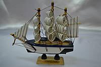 Корабль белый