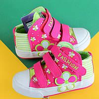 Детские кеды на девочку, стильная текстильная обувь, высокие кеды, акция Тom.m р.26,27,30