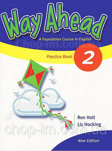 New Way Ahead 2 Practice Book (грамматика, практика уровень 2)