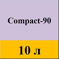 MultiChem. СуперПластифікатор Compact-90, 10 л. Пластификатор бетона и гипса (темный или светлый).