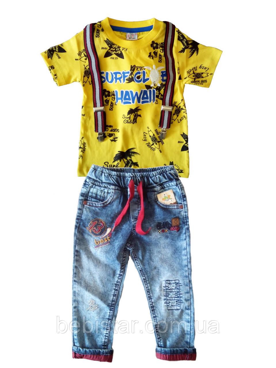 Джинсы на подтяжках бордовый манжет и футболка с пальмами для мальчика 1-4 года