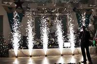 Холодные фонтаны на выпускной вечер, Maxsem 3 м. 30 с