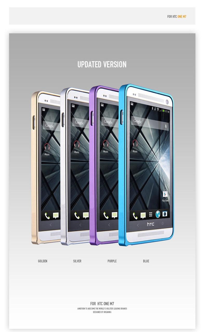 """HTC 801 ONE M7 Оригинальный МЕТАЛЛИЧЕСКИЙ чехол бампер """" SHEIL LINE """""""